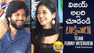 Taxiwaala Team Funny Interview | Vijay Deverakonda | Priyanka Jawalkar | Malavika | Telugu Filmnagar