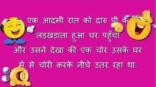 Hindi Chutkule - Hindi Jokes  |पति पत्नी के जोक्स - हिंदी जोक्स - चुटकुले