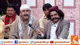 Joke Dar Joke | Comedy Delta Force | Hina Niazi | GNN | 21 April 2019