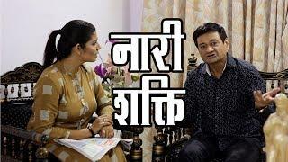 Nari Shakti || Hindi Comedy Jokes | Chutkule |Comedy HD Video 2018 || Kishor Bhanushali, Komal
