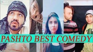 Pashto | Pathan | Funny Tiktok | Funny Video Part 1