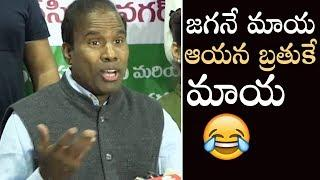 Ka Paul Sings Funny Song About YS Jagan | Manastars
