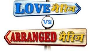 Love Marriage VS Arrange Marriage | Desi Prashant | Funny