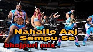 Nahaile Aaj Sempu Se funny bhojpuri mix wwe || wwe stars bhojpuri 2018