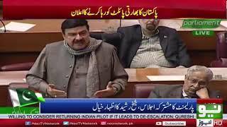 Sheikh Rasheed Opposes India Pilot Release | Assembly Speech 28 February 2019