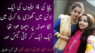 Funny Jokes 2019 l Latest Mazedar Urdu Jokes l New Amaizing Funny Ganday Lateefay 40