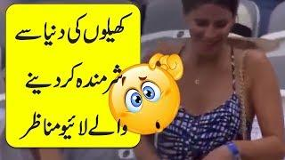 Funny Moments In Sports 2019 - Urdu Amazing World Comedy