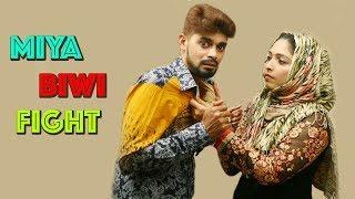 Miya Biwi Fight A latest Hydedarabadi Lateef Funny Comedy || Hyderabadi Stars