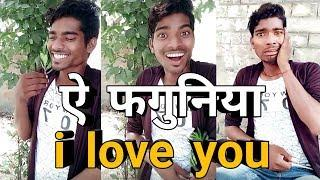 Today Kamlesh Funny Video | Kamlesh i love you