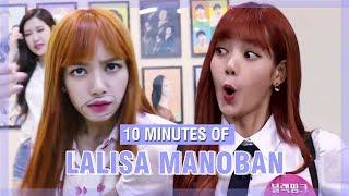 10 MINUTES OF BLACKPINK LISA'S FUNNY MOMENTS