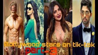 Bollywood stars on #tik_tok full to funny #musically || sharukh khan,priyanka,deepika,allu arjun