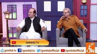 Joke Dar Joke | Comedy Delta Force | Hina Niazi | GNN | 10 May 2019