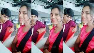 Real Brother Sister Love Funny Dubsmash Tamil - Part 3
