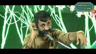 Digubha Chudasama 2018   Vaniya Ni Sarkar   Gujarati Jokes