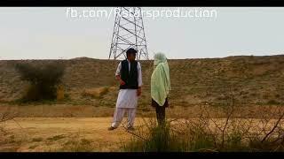 pashto funny clip 2018 I LOVE YOU TOOO rising stars pashto funny vines
