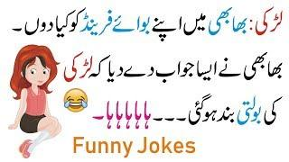 2019 Fresh New Jokes || Fun n Jokes || Funny Jokes