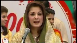 Maryam Nawaz Nawaz Sharif'   Funny Punjabi  2018 Punjabi Dubbing jokes video time