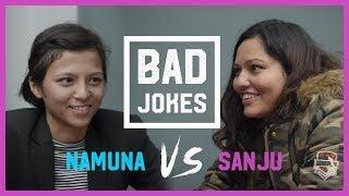 Bad Jokes | S02E01 - Namuna vs. Sanju | Ladies Special
