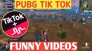PUBG TIK TOK FUNNY DANCE VIDEO AND FUNNY MOMENTS [ PART 36 ] || EAGLE BOSS