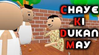 MJO - MAKE JOKE OF - CHAI KI DUKAN || MASTI TIME TOONS - MJO