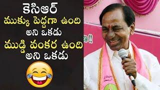 CM KCR Hilarious Jokes On Opposition Parties | TRS Party Meeting Nalgonda | Political Qube