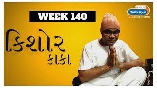 Radio City Joke Studio Week 140 Kishore Kaka