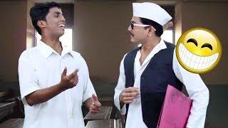 निसर्गात कसं चित्र काढायचं   Teacher & Student Comedy   Marathi Latest Jokes