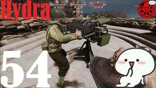 Heroes & Generals : Hydra funny moments 54