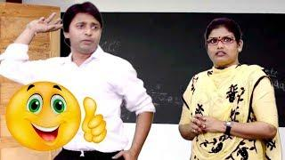 कुत्र्याला कधी दगड मारतोस का   Teacher Student Comedy   Marathi Latest Jokes