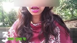 বাংলা এডাল্ট জোকস   Bangla Adult Jokes