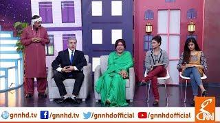 Joke Dar Joke | Comedy Delta Force | Hina Niazi | GNN | 2 March 2019
