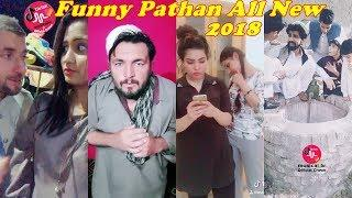 Funny Pathan Dialogue#12 Best Comedy jokes | Trends Videos 2018 | Pakistani Musically Boys & Girls