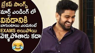 Naga Shaurya Funny Answer About Love And Breakup Songs   TFPC