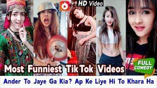 Ander To Jaye Ga Kia? | Musically Funny Videos | Tik Tok Funny Videos | Funny Vigo Videos