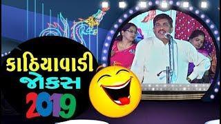 Full Comedy jokes 2019 | New Comedy Gujarati Dayro 2019 | New Gujarati Comedy Jokes | Gujarati Dayro