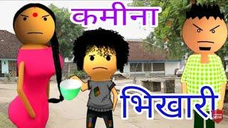 MAKE OF JOKES - JOK - comedy video 2018 hindi hd | By Comedy Technical
