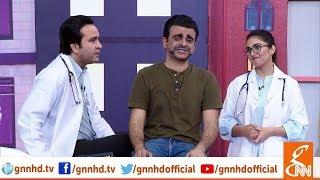 Joke Dar Joke | Abhinandan ka hua medical checkup! | Hina Niazi | GNN | 9 March 2019