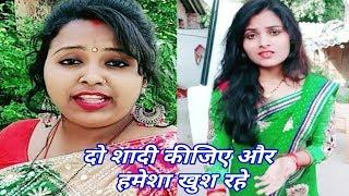 Mamta shukla team funny jokes & shayari part ( 41 )