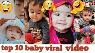 ????So Baby Cute Girls #Vigo Stars || Funny Baby Hindi Video#Musically#Comedy#Tiktok Viral Video#Lik