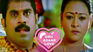 Oru Adaar Love scene ||???? || Malayalam troll || mix video || funny video || comedy video ||