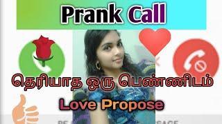 Tamil Prank Call || Love Propose Unknown Person || Funny Call || Smaxz Tube