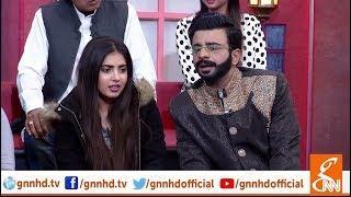 Joke Dar Joke | Aamir Liaqat Hussein in Joke Museum | Hina Niazi | GNN | 8 March 2019