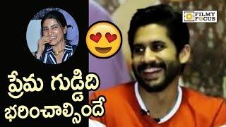 Naga Chaitanya Funny about Samantha and Love Life - Filmyfocus.com