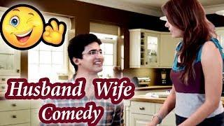 पति पत्नी के जोक्स | Husband Wife Comedy | Hindi Jokes | Hilarious Comedy Funny Videos