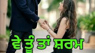 Propose Punjabi status Punjabi funny status Whatsapp Status Instagram Status Funny  love romantic