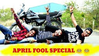 APRIL FOOL SPECIAL | 1 APRIL FUNNY PRANK VIDEO | SS STATION