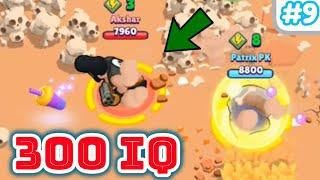 10 IQ or 300 IQ in Brawl Stars Part 9 | Pro Gameplay 2019 | Funny Moments , Fails , Glitches Montage