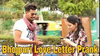 Bhojpuri Love Letter Prank With Funny Twist //The Pacific Films.