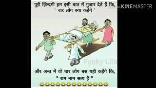 ALL TIME FUNNY JOKES | BY ME FOR U ALL | JUST ENJOY N LAUGH A LOT |