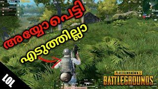 FUNNY MOMENTS | PUBG MOBILE - Malayalam